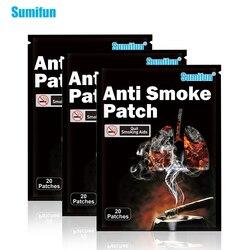 Sumifun 60Pcs=1Lot Anti Smoke Patch 100% Natural Ingredient Quit Smoking Cessation Chinese Herbal Medical Plaster D3506
