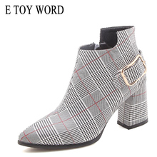 E TOY WORD womens ankle boots 2019 high heels Women Boots Autumn Winter Fashion Pointed Toe Zipper Booties Size 43 Ladies Shoes sorbern pointed toe women boots ankle high heels ladies boots fashion shoes cut out zipper ankle boots for women big size 45