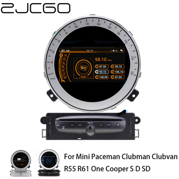 Car Multimedia Player Stereo GPS Radio Navigation Android Screen for Mini Coupe Roadster Countryman R58 R59 R60 One Cooper S D