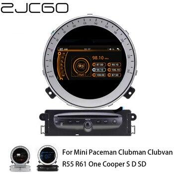 Reproductor Multimedia estéreo para coche, Radio de navegación GPS con pantalla Android para Mini cuopé descapotable Countryman R58 R59 R60 One Cooper S D