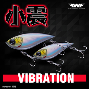 2019 EWE NEW Plastic VIB Fishing Lures C64S 17g/20g Wobbler Vibration isca artificial bait tackle for Trout Bass Pike perch
