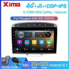 XIMA Android 8 1 Car Multimedia Player GPS Navi For Peugeot 408 for Peugeot 308 308SW RCZ 2Din Radio Stereo Head cheap CN(Origin) Double Din 45WX4 256G DVD-R RW DVD-RAM Video CD JPEG ABS+ HD1024X600 1 4kg Bluetooth Built-in GPS Mobile Phone