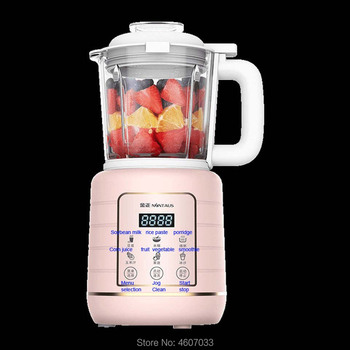 Household blender automatic multifunctional soy milk baby food supplement ice smoothies food mixer juicer food fruit processor 6