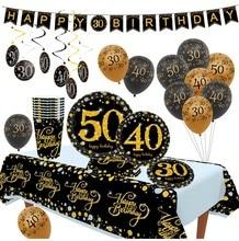 Décor de fond de fête d'anniversaire pour adulte, fournitures pour fête d'anniversaire de 30, 40, 50 ans