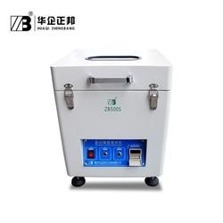 Pasta saldante Macchina/ZB500S Automatico di Saldatura Crema Mixer/SMT pasta Saldante Frullatore