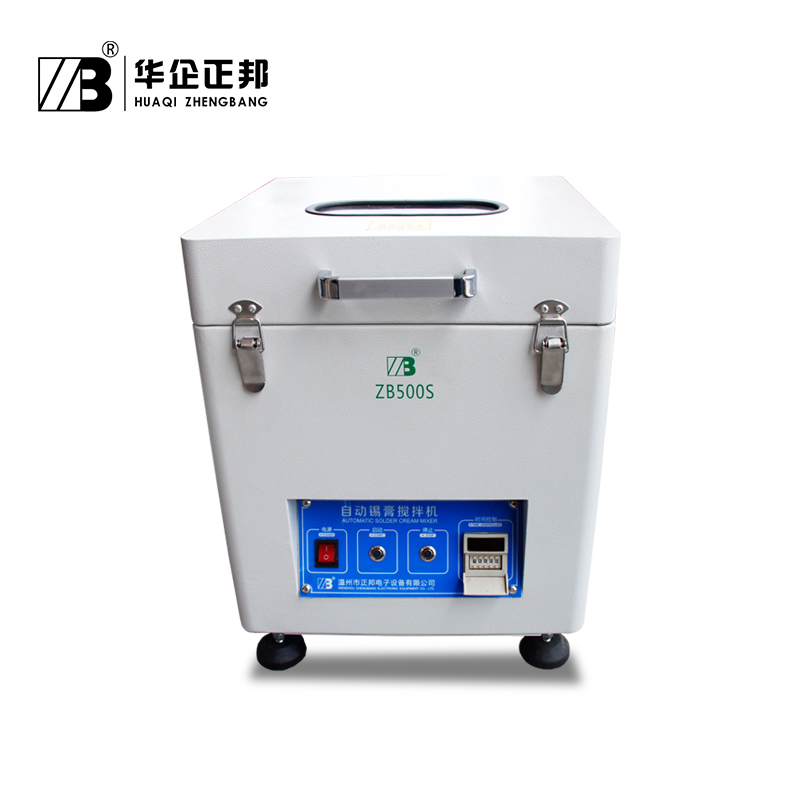 Solder Paste Machine/ZB500S Automatic Solder Cream Mixer/SMT Solder Paste Blender