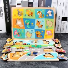 New Kids Early Educational Toys Baby Hand Grasp Wooden Puzzle Learning Education Toy for Children Dress Changing/Dressing Jigsaw changing minds – computers learning