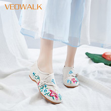 Shoes Ballet-Flats Flowers Morning Veowalk Comfort Embroidered Women Canvas Casual Fabric
