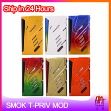 Originale Smok T Priv 220W Box Mod per Dual 18650 Batteria Sigaretta Elettronica Vape Mod per 510 Discussione