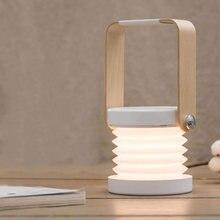 Креативный ночник с деревянной ручкой портативная лампа фонарик