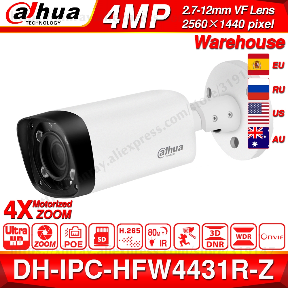 Dahua IPC-HFW4431R-Z 4MP Night Camera 80m IR 2.7~12mm VF Lens Zoom Auto Focus Bullet H.265 IP Camera CCTV Security POE Dahua OEM