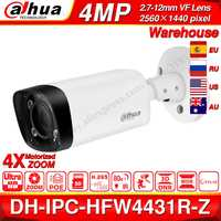 Dahua IPC-HFW4431R-Z 4MP nuit caméra 80m IR 2.7 ~ 12mm VF objectif Zoom Auto mise au point balle H.265 IP caméra CCTV sécurité POE Dahua OEM