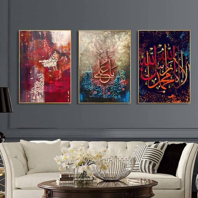 Islamic Subhan Allah Arabic Canvas Paintings Wall Art Muslim Posters and Print Calligraphy Pictures for Living Room Decoration 2