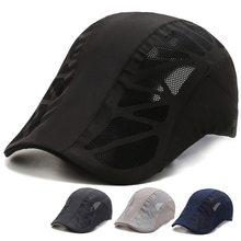 Летний Повседневный берет шляпа Плющ плоская кепка Гэтсби Регулируемая