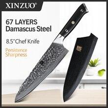 "XINZUO 8.5 ""นิ้วChefมีดเหล็กดามัสกัส 67 ชั้นห้องครัวCleaverมีดสแตนเลสมีดบุชเชอร์Ebonyไม้จับ"