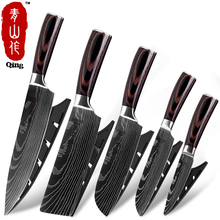 Qing Quality Chef Knife 7CR17 High Carbon Stainless Steel Japanese Series Damascus Laser Pattern 8 7 5 3.5 Kitchen