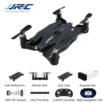 JJRC H49 SOL Wifi 720P Camera Ultrathin FPV Selfie Drone  Auto Foldable Arm Altitude Hold RC Quadcopter VS t49 E57 H37 Black 2 4ghz six axis drone with camera 16w wifi fpv 720p selfie dron altitude hold flight path g sensor control rc quadcopter helicop