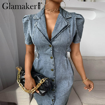 Glamaker Office lady denim blue mini dress Elegant slim hollow out sexy denim dress Fashion short sleeve spring summer dress 1