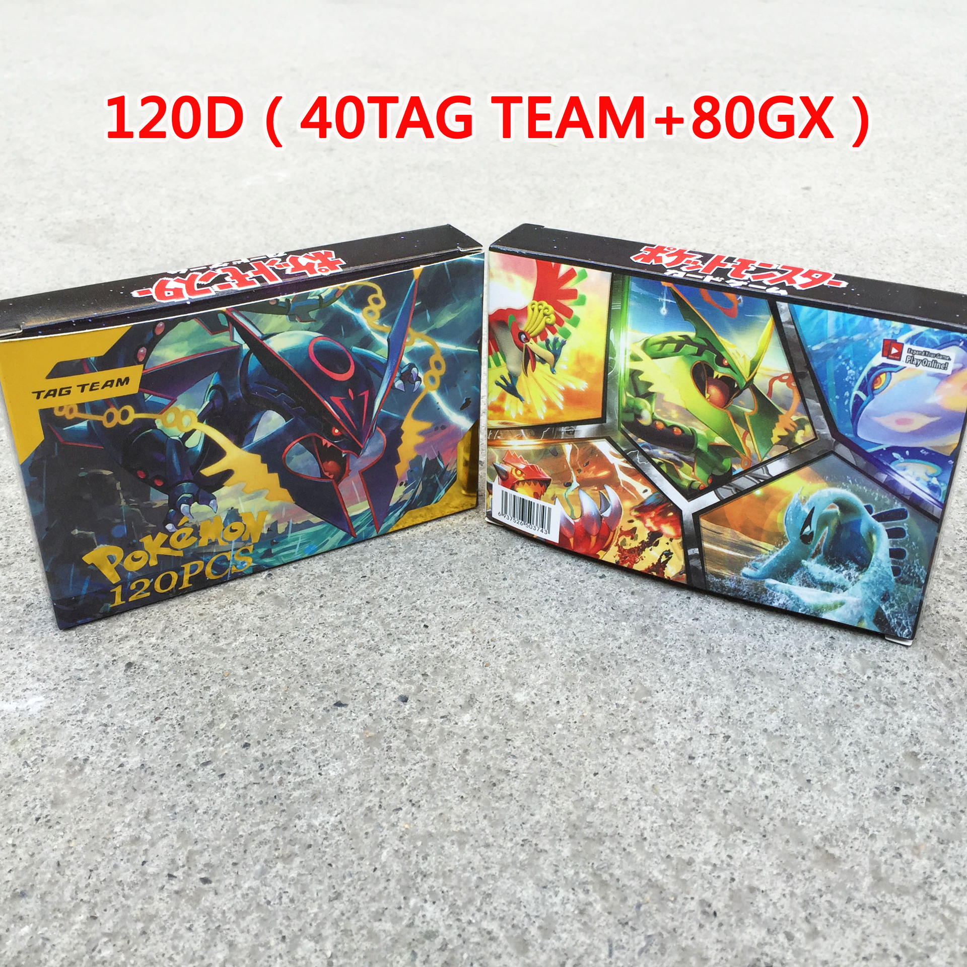TAKARA TOMY 120pcs Pokemon Tag Team Gx Battle Toys Hobbies Collectibles Game Collection Anime Cards For Children Christmas Gift