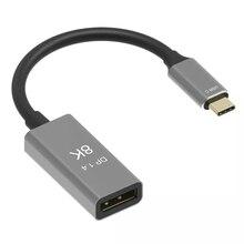 USB C כדי DisplayPort 1.4 מתאם 4K @ 120Hz USB 3.1 סוג C Thunderbolt 3 כדי DisplayPort כבל אלומיניום מעטפת עבור MacBookPro גלקסי