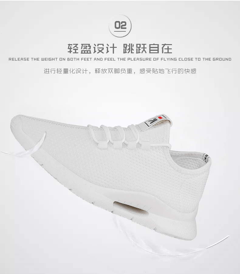 Hee7662f6c6be482da7935ee118aeb913g Fashion Sneakers Men Casual Shoes Comfortable Breathable Shoes High Quality