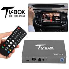 VODOOL автомобильный DVB-T2 цифровой ТВ-тюнер в автомобиль DVD монитор видео система ТВ приемник коробка специальный дизайн автомобиль простая установка
