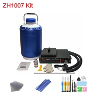 FS 06 liquid nitrogen frozen Separator 2 in 1 kit built in oil free pump with 10L liquid nitrogen tank for LCD iPhone screens