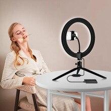 Настосветильник Светодиодная лампа 26 см, осветительный прибор для фото-и видеосъемки на Youtube, селфи-Палка для телефона