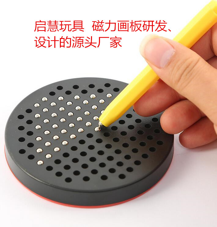 Hot Sales Qi Hui Magnetic Drawing Board Creative DIY Magnetic Round Plate Plastic Steel Ball Free Writing