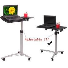 [Товары США] Многофункциональный компьютерный стол для домашнего