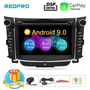 "Image 1 - 7 ""IPS Bildschirm Android 9.0 Auto DVD Radio Player Für Hyundai i30 Elantra GT 2012 2016 2 Din Video GPS Navigation Stereo Multimedia"