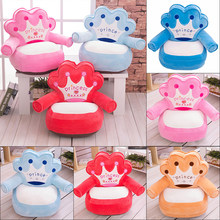 Infant Bag Chair Soft Baby Chair Seat Puff Infant Baby Nest Feeding Seat Sofa Comfort Plush Kids Sofa Only Cover NO Filling(China)
