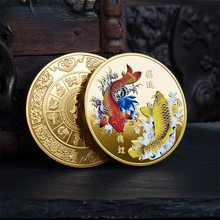 Good Luck To You Chinese Fu Koi Commemorative Coin Color Carp Medal Gold and Silver Coin Embossed Metal Craft Badge Gift