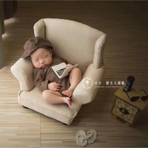 Dvotinst Photography-Props Pillow-Accessories Arm-Chair Newborn Infant Baby Posing Studio-Shoots