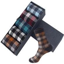 Новинка 2020 высококачественные мужские носки повседневные деловые