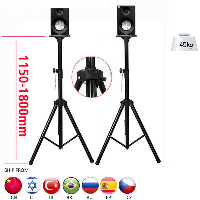 (1 Pair) SF03 115CM 180CM 45kg Adjustable Universal Metal Z906 Surround Sound SPEAKER Floor Tripod Stand Rack