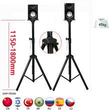 (1 pair) SF03S 115CM 180CM 45kg adjustable universal metal Z906 Surround sound SPEAKER floor tripod stand rack