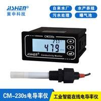 전도도 측정기 CM-230 tds 계측기 전도도 백금 흑색 전극 1.0