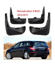 Auto Mud Flap Splash Guard Mudguard For Mercedes Benz  R W251 2010-2019 car accessories  4pcs набор автомобильных экранов trokot для mercedes benz r klasse 1 w251 2005 наст время на задние двери
