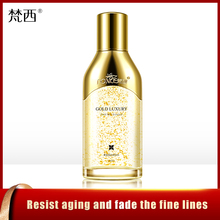 Fonce Korea 24-Karat Gold Essence Nicotinamide Brightens Skin Tone, Tightens And Anti-Aging Facial