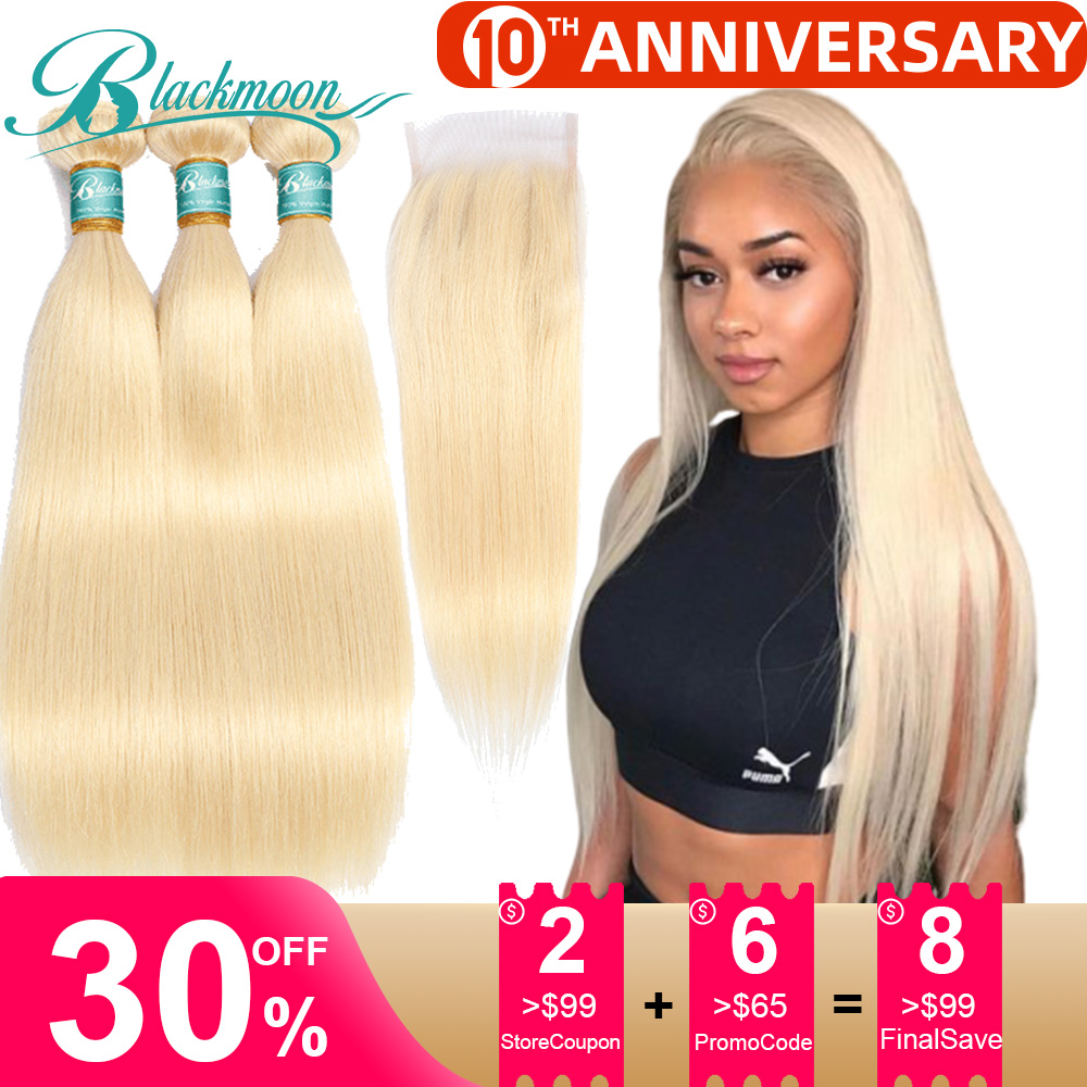 613 Bundles With Closure Human Hair Bundles With Closure Straight Hair Bundles With Closure Peruvian 3 Bundles With Closure
