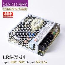 Interruptor LRS-75-24 Startnow, fuente de alimentación, controlador láser 12V 6a 24V 3.2A 75W, fuente de alimentación conmutada Original de Taiwán Meanwell