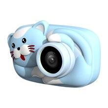 มินิการ์ตูนเด็กดิจิตอลกล้อง 26MP 1080P กล้องวิดีโอ 2.4 นิ้ว IPS หน้าจอกล้องคู่เลนส์กันกระแทกสำหรับเด็ก
