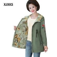 XJXKS Women Jacket Two Side Wear Female Jacket New Autumn Em