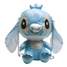 Disney  Stitch doll messenger shoulder bag Cute cartoon coin purse zipper coin bag girl cosmetic storage bag holder card