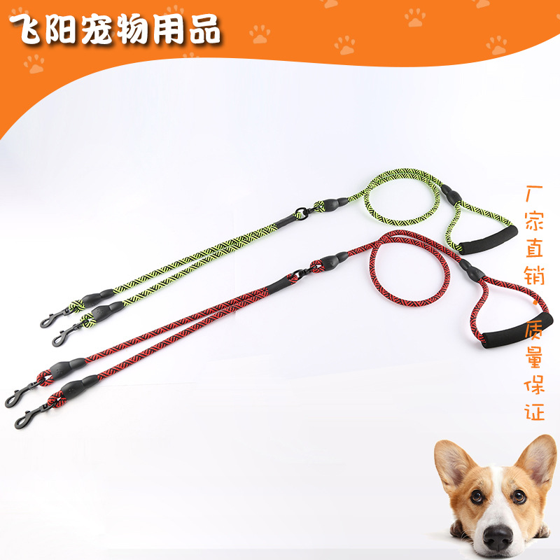 Anti-Winding Deconstructable Two Pieces Dog Two Traction Rope Small Dogs Dog Chain Poodle Double-ended Traction Rope