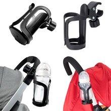 Держатель для бутылки/чашки, для крепления на коляске, универсальный с возможностью поворота на 360 градусов