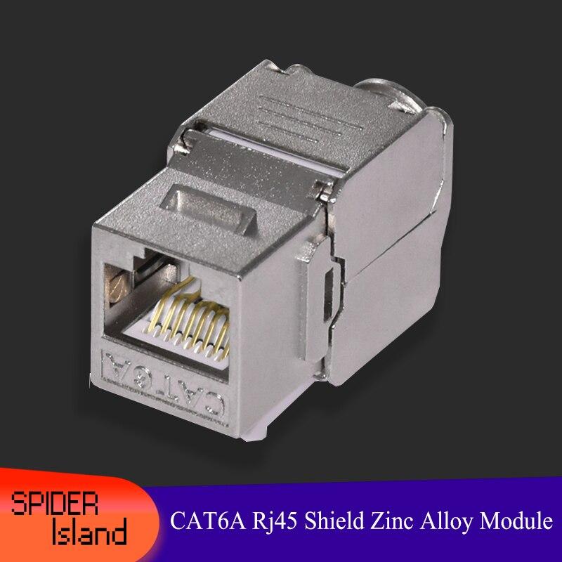RJ45 Keystone Cat6A blindado FTP aleación de Zinc módulo 10GB red Keystone Jack conector adaptador Cat7 Convertidor de medios de Fibra óptica a rj45 UTP 1310/1550, Fibra a conmutador ethernet, Fibra de 10/100M, transceptor de Fibra óptica