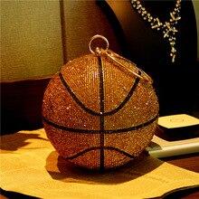 Basketball Diamond Ball