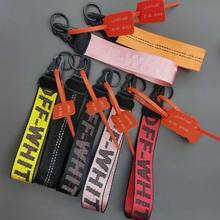 2021 White Mobile Phone Straps DIY Hang Rope Lanyards Multicolor Soft Wrist Lanyard Phone Chain Lanyards Keychain Charm Cords